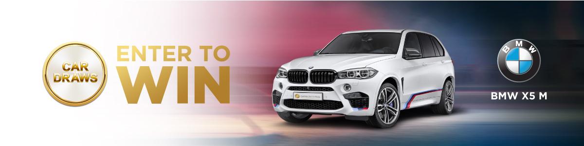 88ca866f7612c Qatar Duty Free - Car Raffle
